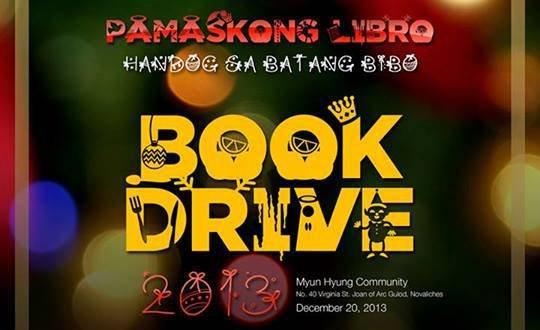 pamaskong-libro1
